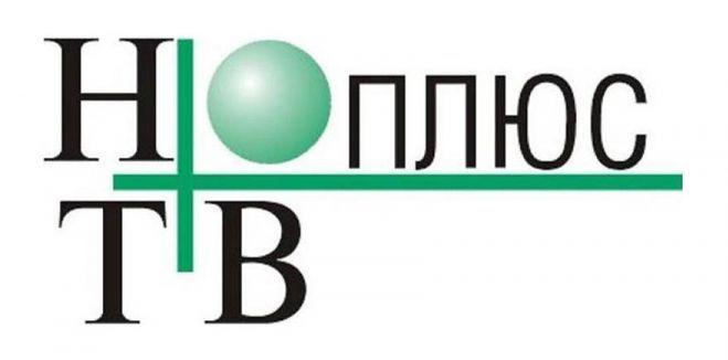 Спутниковый интернет телевидение НТВ Триколор df23. Спутниковое тв интерне